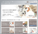 鈴木歯科医院オフィシャルサイト